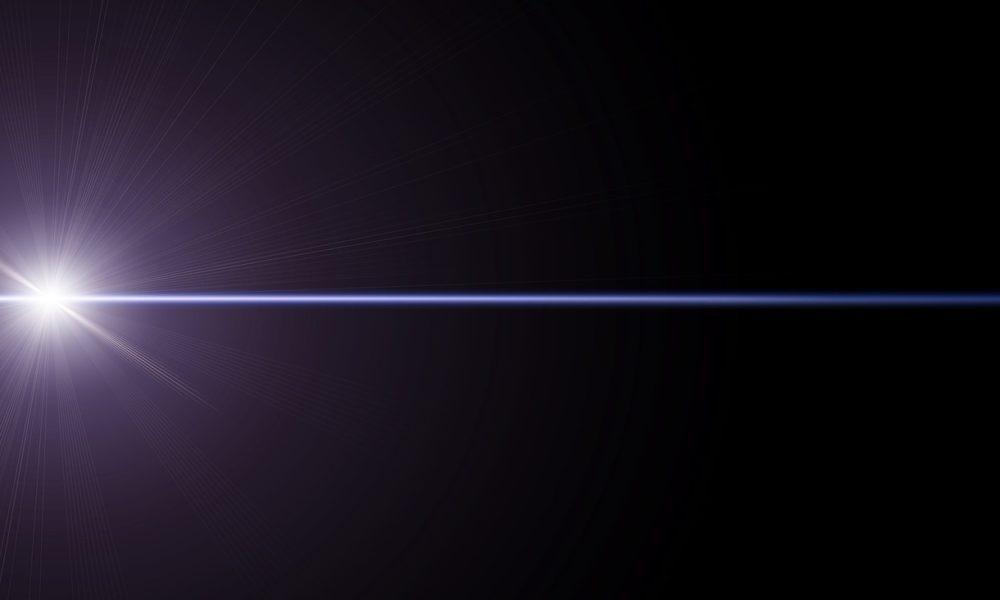 Što je svjetlost?
